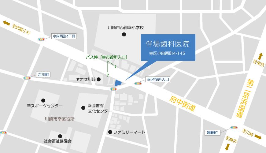 伴場歯科医院はJR南武線「矢向駅」から徒歩15分です